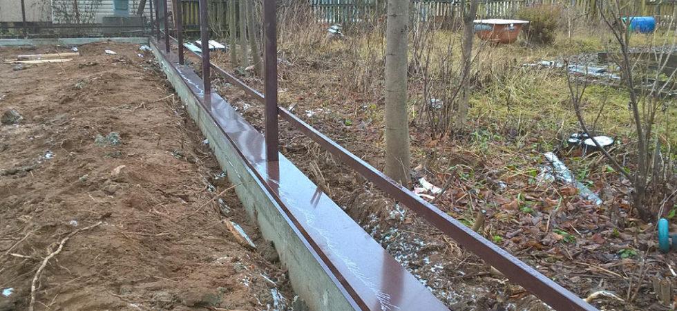 Строительство ленточного фундамента под забор