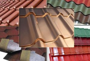 Давайте посмотрим, чем покрыть крышу дома нам предлагают нынешние производители