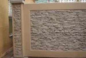Помимо точного соблюдения технологий, Вам потребуются специальные пластмассовые формы, в которые заливается бетон